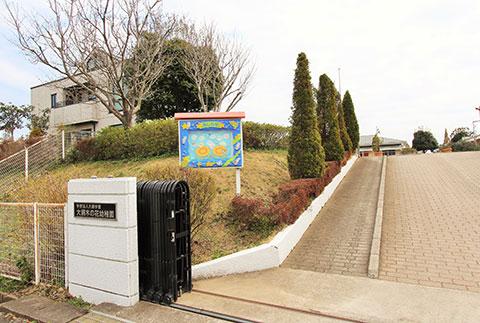 大網木の花幼稚園約300m