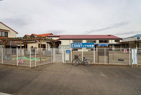 茂原聖マリア幼稚園約270m