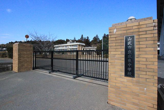 成東中学校徒歩約7分