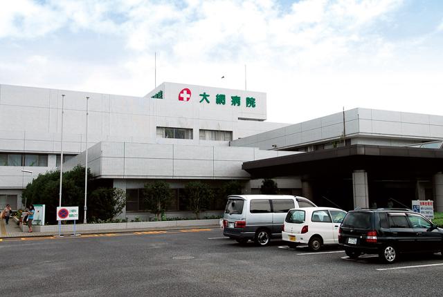 大網病院約1000m