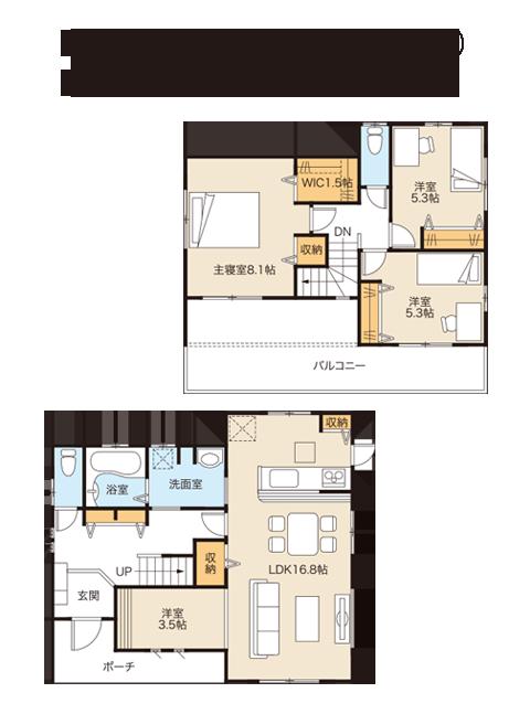 東金市日吉台モデルハウス