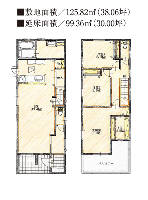 千葉市中央区都町モデルハウス間取り図