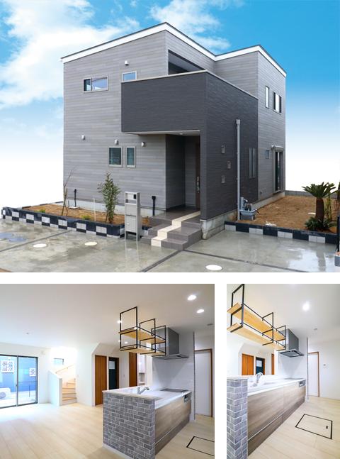 成田市本城モデルハウス